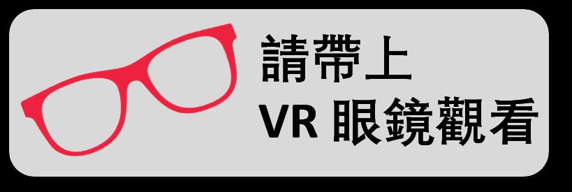 VR Glass Transparent