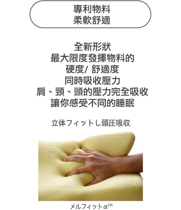 five日本 AS 止鼻鼾 秒速入眠枕
