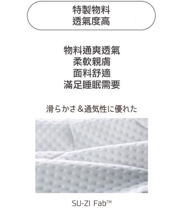 six日本 AS 止鼻鼾 秒速入眠枕