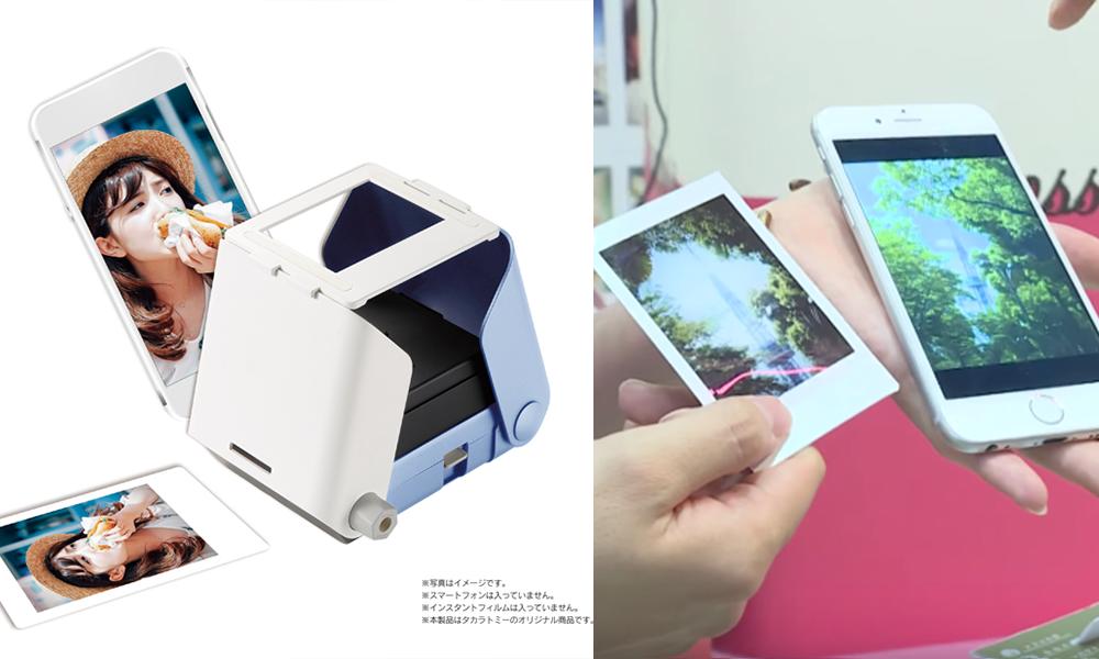 日本 Printoss 無需用電相片打印機10