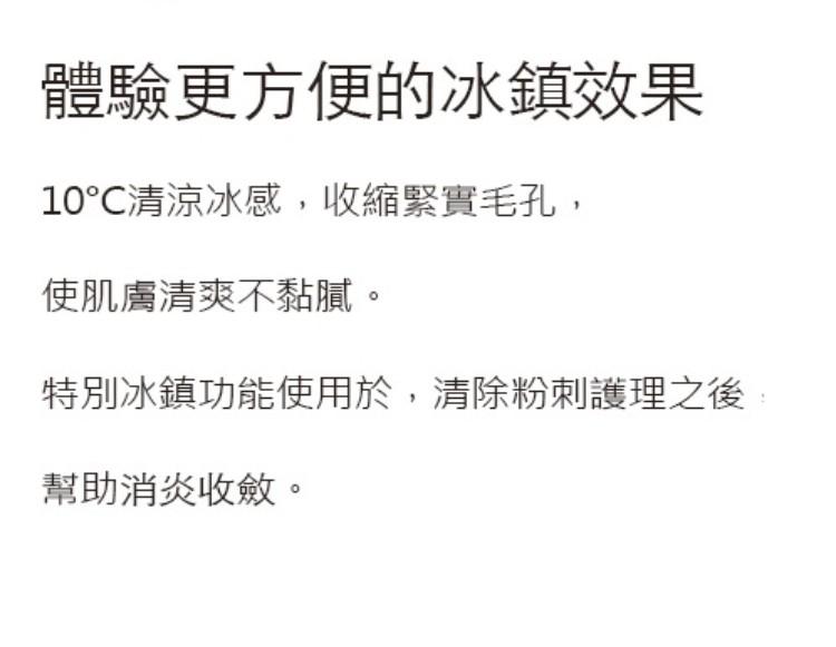 11【台灣Lisscode™四合ㄧ溫冷離子導出導入美顏器