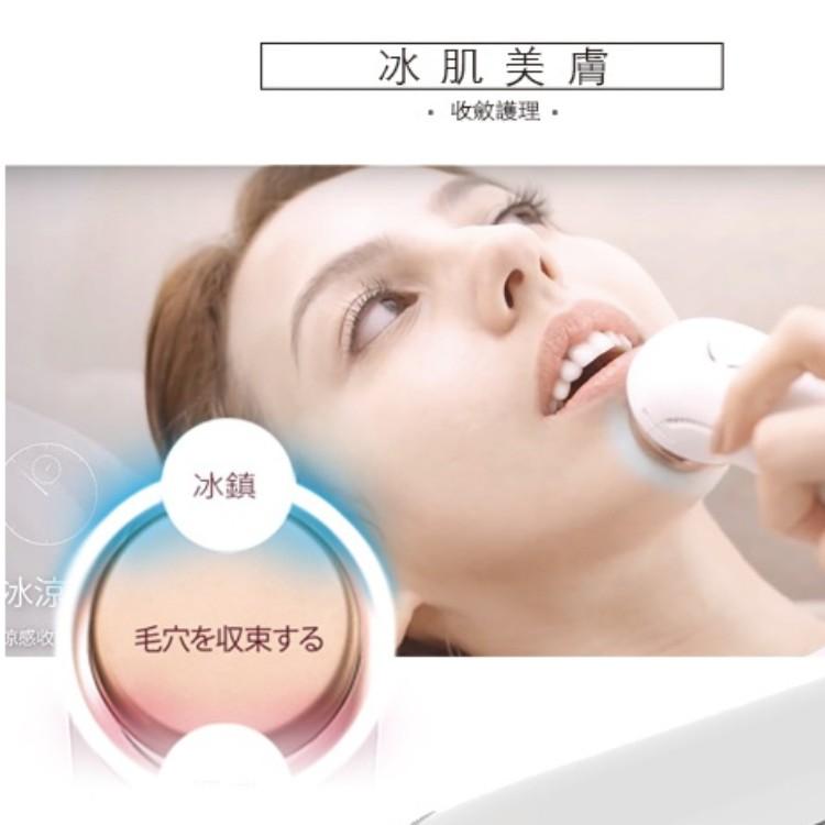 12【台灣Lisscode™四合ㄧ溫冷離子導出導入美顏器