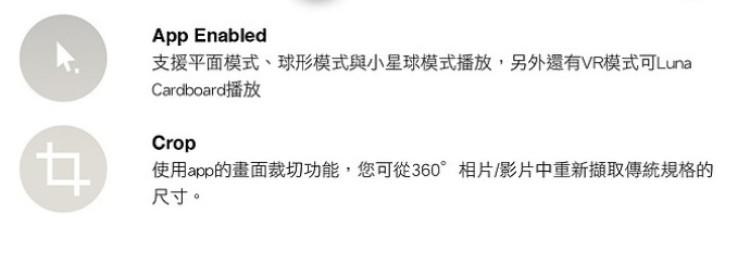 19台灣LUNA360最輕便 球體 全景攝影機