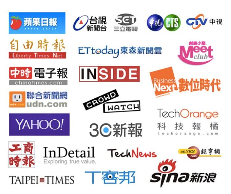 21台灣LUNA360最輕便 球體 全景攝影機