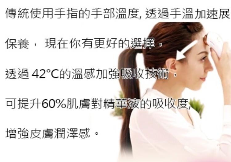 8【台灣Lisscode™四合ㄧ溫冷離子導出導入美顏器