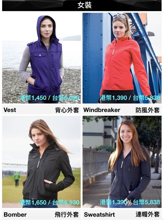 女裝 BauBax 2.0 旅行外套