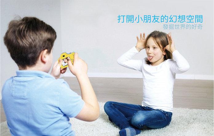 日本 VisionKids 兒童攝影相機1