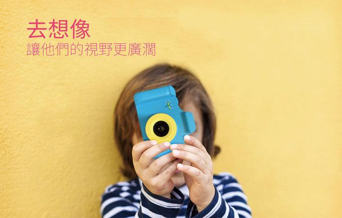 日本 VisionKids 兒童攝影相機2