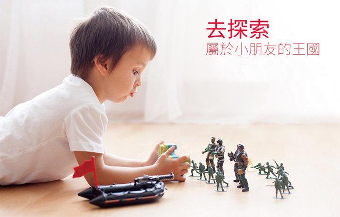 日本 VisionKids 兒童攝影相機3