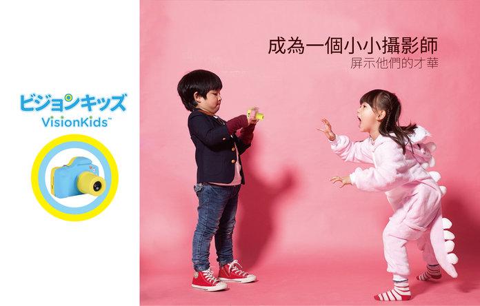 日本 VisionKids 兒童攝影相機4