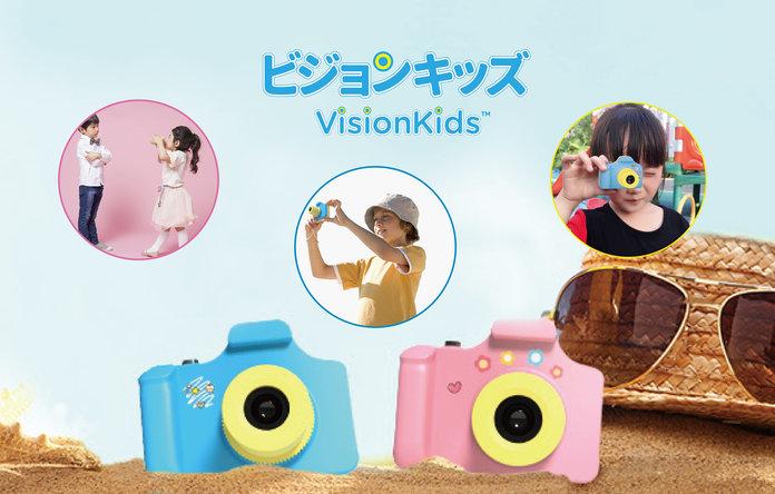 日本 VisionKids 兒童攝影相機5