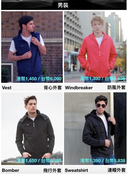 男裝 BauBax 2.0 旅行外套