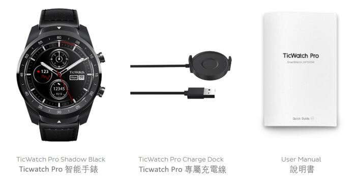 Ticwatch Pro 顛覆電量智能手錶 Hong Kong 香港 hk Searchingc searching c  Mobvoi 智能手錶 SmartWatch 012