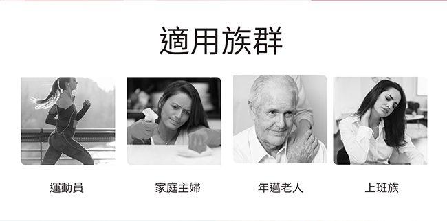 台灣enerpad五段式無線按摩器 Target