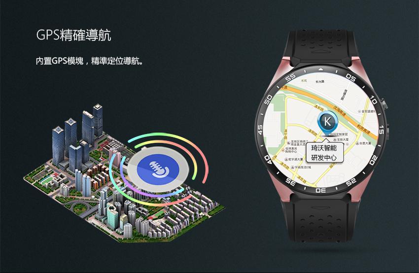 King Wear 史上功能最強 智能手錶10