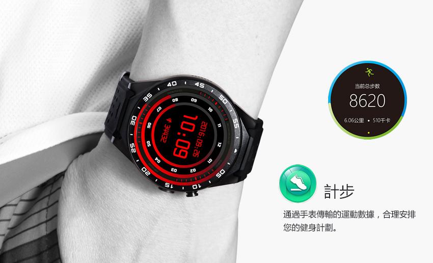 King Wear 史上功能最強 智能手錶12