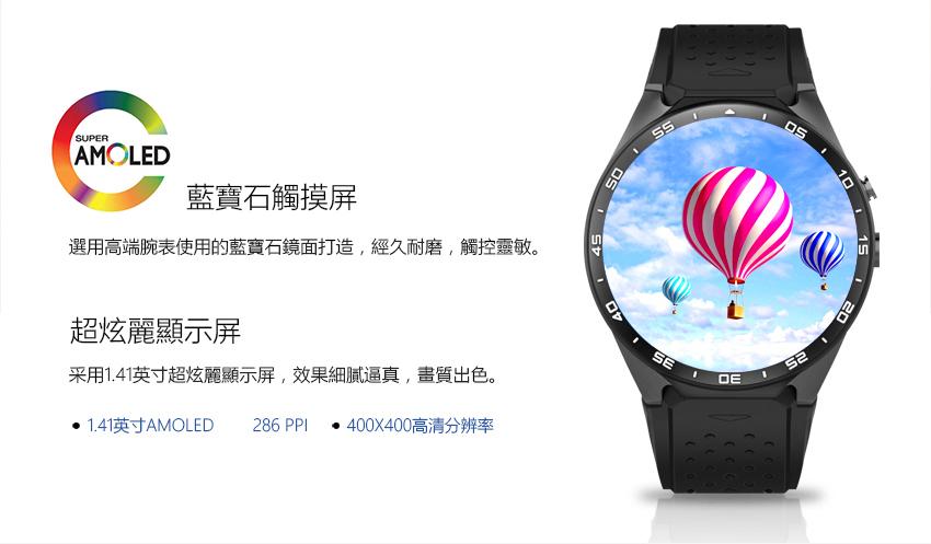 King Wear 史上功能最強 智能手錶3