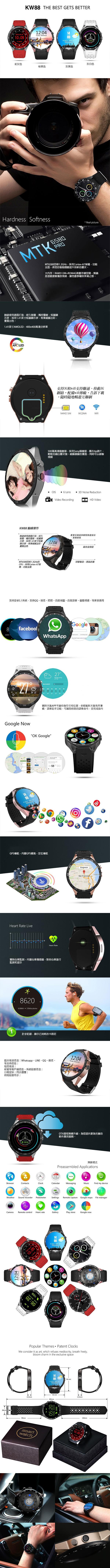 KingWear 高清攝像智能手錶12