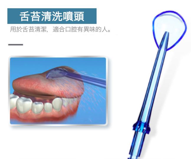 Waterpik 專業洗牙牙刷14