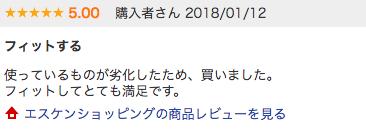 日本 Hagishiri 防磨牙 牙套14