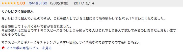 日本 Hagishiri <a href=