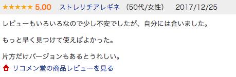 日本 Hagishiri 防磨牙 牙套17