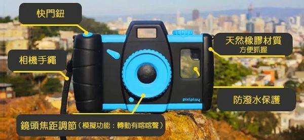 美國 Pixlplay 兒童相機殼16