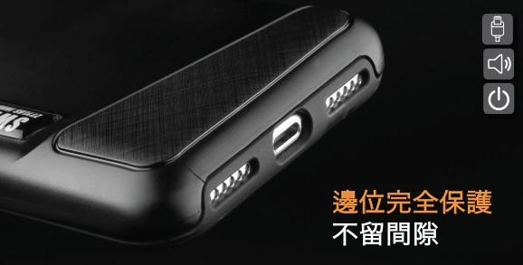 美國 Switch 6 六合一鏡頭 手機殼7