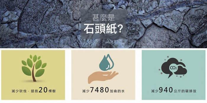 Searching c 角岩 imstone 02