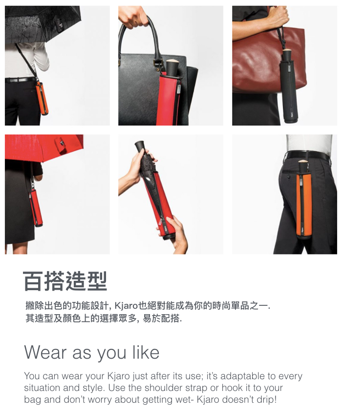 Kjaro Product Page Content.004