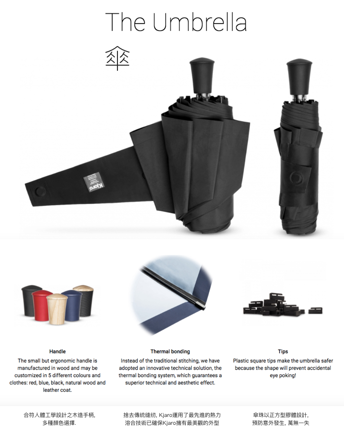 Kjaro Product Page Content.008