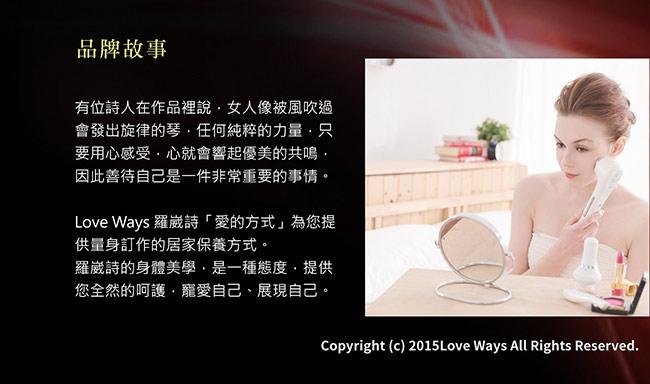 Loveways 彩光美膚儀溫熱板 - 熱膚升級版 6