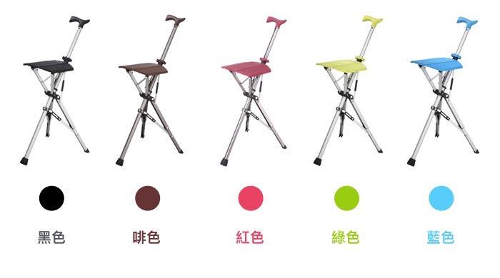 Ta-Da Chair Ta-Da 椅 台灣 香港 手杖 009