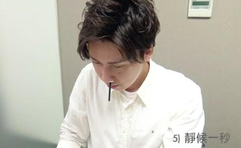日本 Gosso  一秒脫鼻毛 蜜蠟10
