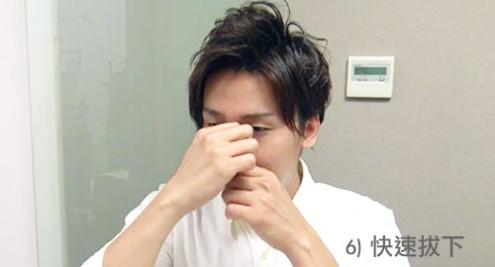 日本 Gosso  一秒脫鼻毛 蜜蠟12