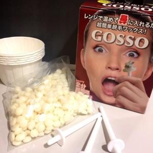 日本 Gosso  一秒脫鼻毛 蜜蠟25