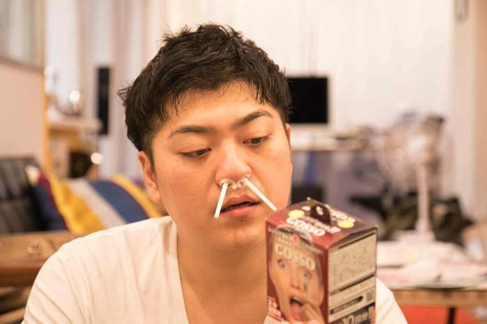 日本 Gosso  一秒脫鼻毛 蜜蠟29