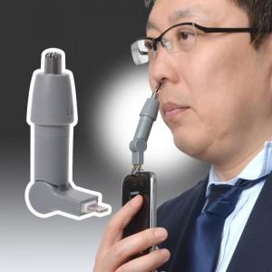 日本 Sumaho 手提剪鼻毛機10