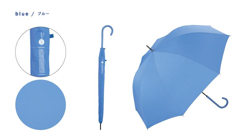 日本 Unnurella 2018年款 Slim 抖掉水珠雨傘 - 長傘 2