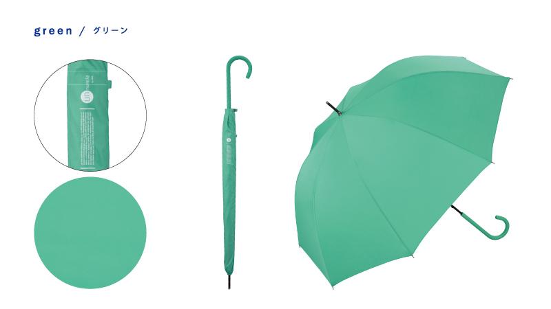 日本 Unnurella 2018年款 Slim 抖掉水珠雨傘 - 長傘 3