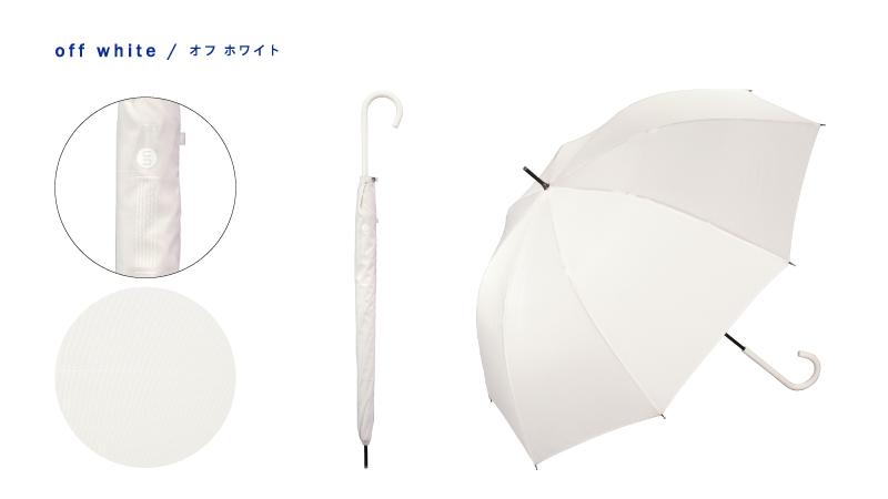 日本 Unnurella 2018年款 Slim 抖掉水珠雨傘 - 長傘 6