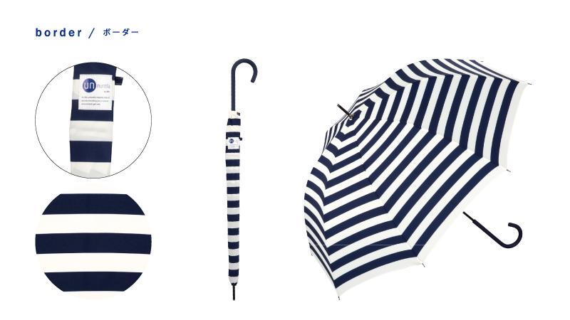 日本 Unnurella 2018年款 Slim 抖掉水珠雨傘 - 長傘 7