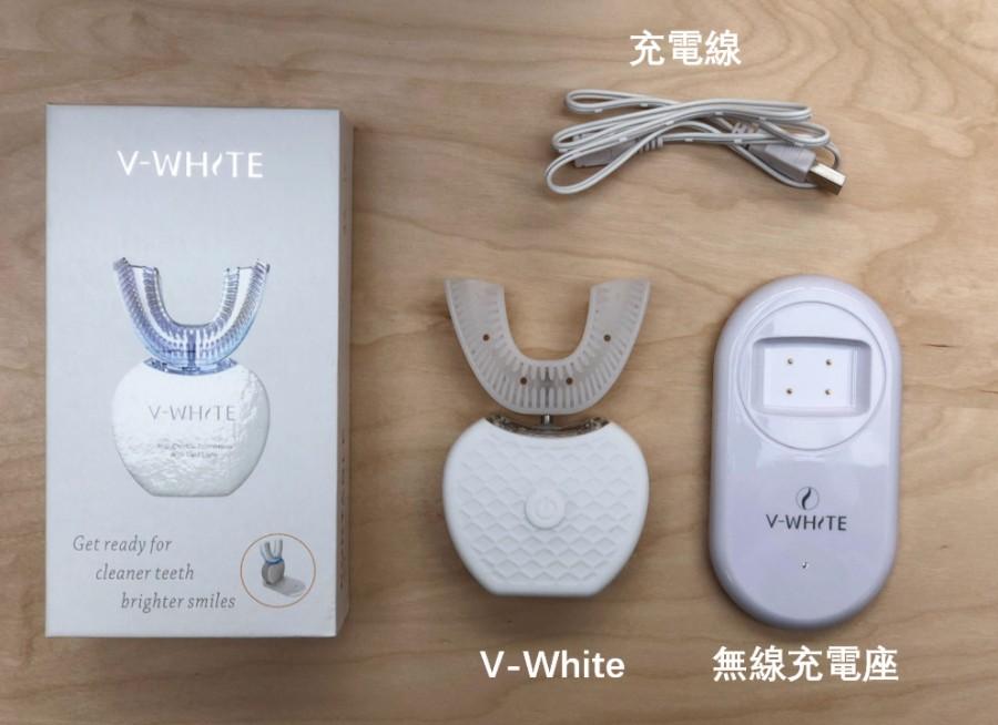 美國 V-White 360°超聲波+免提電動牙刷  1114