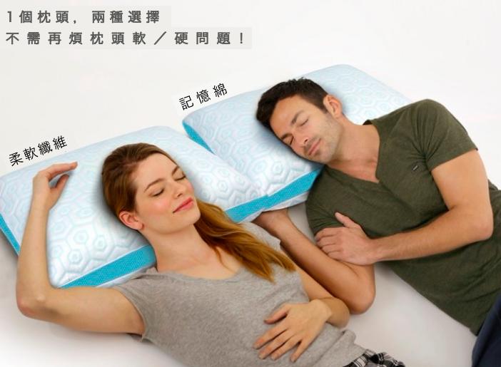 美國Hydrologie 涼爽 助眠枕2