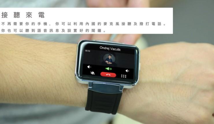 Fivice 屏幕最大 智能手錶14