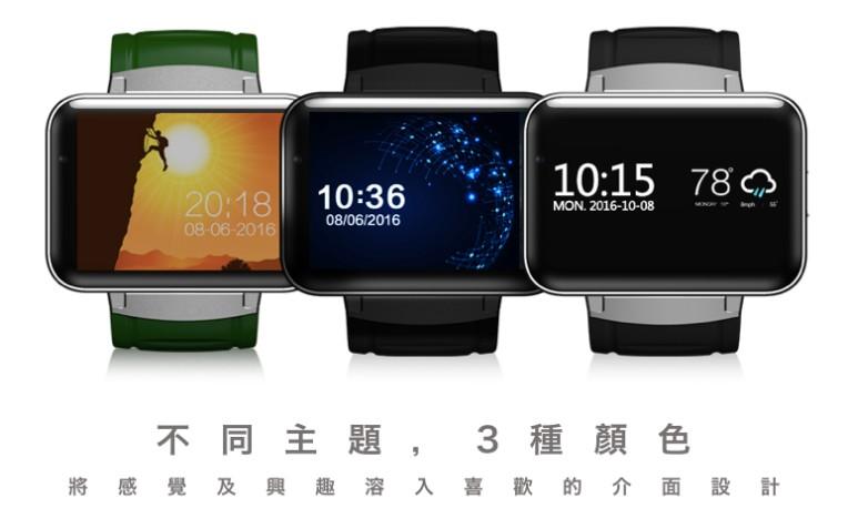 Fivice 屏幕最大 智能手錶15