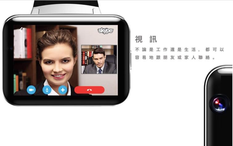 Fivice 屏幕最大 智能手錶19