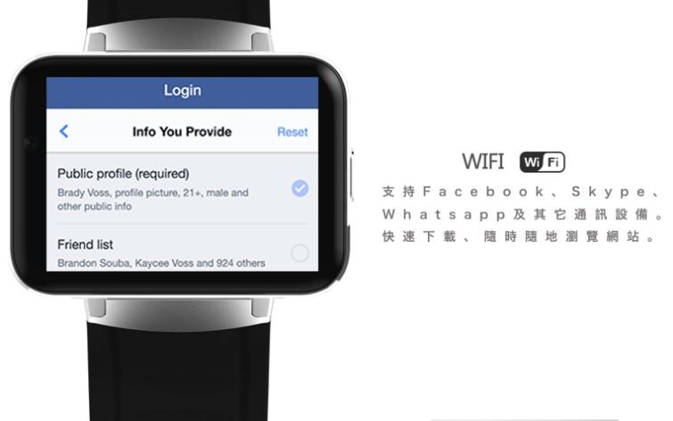 Fivice 屏幕最大 智能手錶20