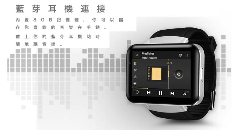Fivice 屏幕最大 智能手錶22