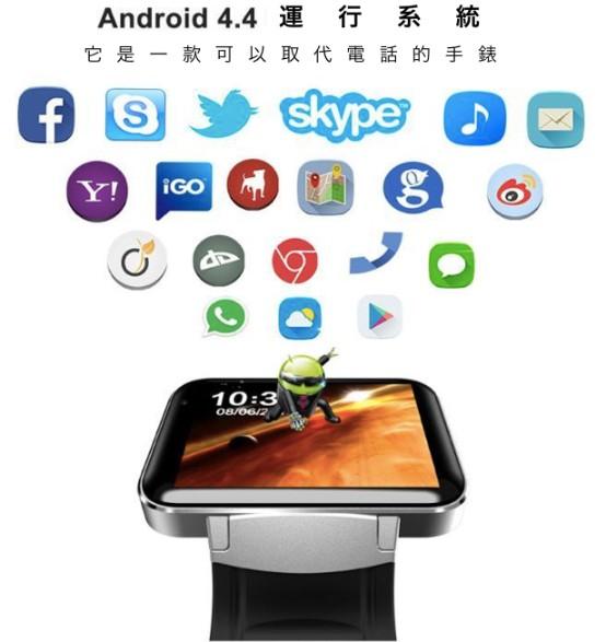 Fivice 屏幕最大 智能手錶6